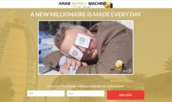 Arab Money Machine website