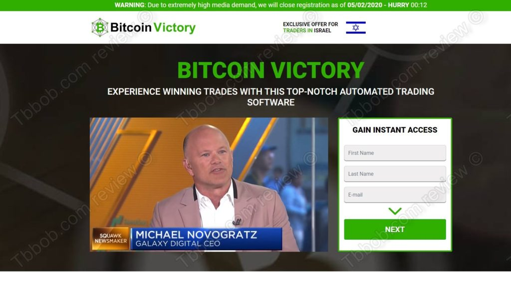 Bitcoin Victory website